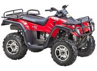 STELS ATV 300 B