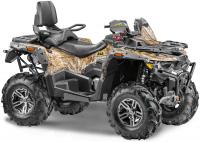 STELS ATV 650 GUEPARD Touring