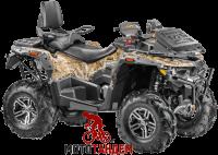 STELS ATV 800G GUEPARD TROPNY PRO