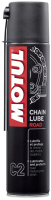 C2 CHAIN LUBE ROAD
