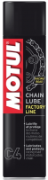 C4 CHAIN LUBE FL