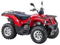 STELS ATV 500 K