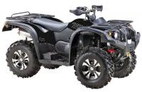 STELS ATV 700 H