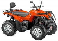 STELS ATV 800D EFI EPS