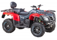 STELS ATV 800GT max