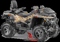 STELS ATV 850G GUEPARD TROPHY PRO