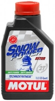 SnowPower 2T